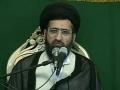 زلال سخن: حجت الاسلام والمسلمین حسینی قمی -Farsi