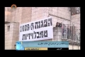 [17 May 13] Orthodox israeli Jews Protested against the Government - Urdu