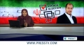 [18 May 2012] Election Bulletin - 16:00 GMT - English