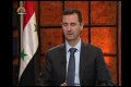 [19 May 13] West is trying to Invade Syria/Bashar Alassad - Urdu
