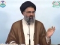 [19th May 2013]Political Analysis - Latest Developments in Pakistan and Middle East - Ustad Syed Jawad Naqvi - Urdu