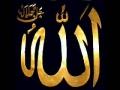 Allah Hooooooooo - Syed Ayaz Mufti - Urdu