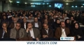 [20 May 13] Tehran hosts 1st Wind Energy Conference and Exhibition - English