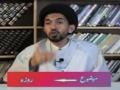 Dars Ehkam 04 - احکام روزہ - Urdu