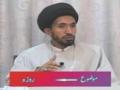 Dars Ehkam 05 - احکام روزہ - Urdu