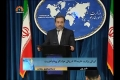 [22 May 13] FM Iran condolences for the Oklahoma State Storm Deaths - Urdu