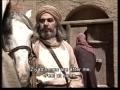 [08] [Reuploaded][Serial] Hojr Ibn Oday مسلسل حجر بن عدي - Farsi sub English