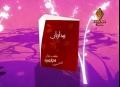 [07] Manqabat - Naam Zainab Hai Mera - Rizwan Zaidi 2013 - Urdu