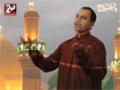 [2] Ali Deep Manqabat 2013 ہمارا حسین ہے - Hamara Hussain Hai - Urdu