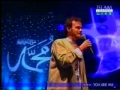 Nasheed About Prophet Muhammad - Dawud Wharnsby - English