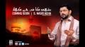 [04] Manqabat - Hussain Ka Sadqa - Syed Nasir Agha 2013-14 - Urdu