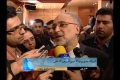 [26 May 13] US Supports Dictatorship not Democracy/Iranian FM Salehi - Urdu