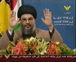 Sayyed Hassan Nasrallah speech - 26th May 2008 - ENGLISH DUBBED