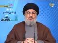 [Arabic] Sayed Nasrollah 25-05-2013 | كلمة السيد حسن نصر الله - Eid Muqawama