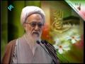 [24 May 2013] خطبه های نماز جمعه تهران Tehran Friday Prayer - Farsi