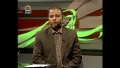[24 May 2013] Zavia Nigah - ایران کے صدارتی انتخابات - Urdu