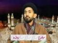 Dars Ehkam 10 - احکام روزہ - Urdu