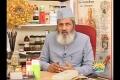 Viral Fever and Cure - Jahan e Tib aur Hikmat - Urdu