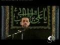 Hasanain Rajabali  28 Night Ramadan 2006 - English