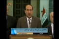 [29 May 13] Bomb Blasts in Iraq|Iraqi PM Nouri Almaliki vows to hunt down the Terrorists -  Urdu