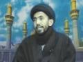 Dars Ehkam 07 - احکام عقیدتی - Urdu