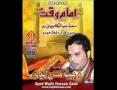 [03] Manqabat - Bibi Fatima - Syed Wajhi Hasan Zaidi 2013-14 - Urdu