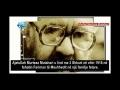 Dokumentari i shkurtër - Shehid Murteza Mutahari - English sub Albanian