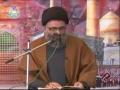 Maiyaar-e-Shia-1 - Ustad Syed Jawad Naqvi - Urdu
