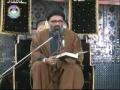 Maiyaar-e-Shia-2 - Ustad Syed Jawad Naqvi - Urdu