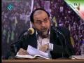 دولتهای غیر قرآنی - طرحی برای فردا - Rahim Poor Azghadi - Farsi