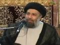 زلال سخن: حجت الاسلام والمسلمین علوی تهرانی -Farsi