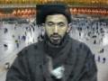 Dars Ehkam 13 - احکام عقیدتی - Urdu