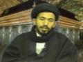 Dars Ehkam 09 - احکام عقیدتی - Urdu