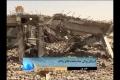 [31 May 13] US Airstrike in Afghanistan Killed several Afghanis - Urdu