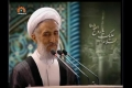 [31 May 2013] Tehran Friday Prayers آیت الله صدیقی - Urdu
