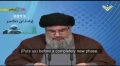 Hezbollah Leader on Syria War & Spread of Al-Qaeda/Extremist DISEASE -   Arabic Sub English