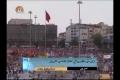 [03 June 13] Oppression against the Turkish People is Concerning - Urdu