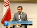 [03 June 13] World needs a change of System says Ahmadinejad - Urdu