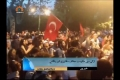 [03 June 13] Anti Erdogan protests go wild in Turkey - Urdu