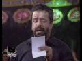 حاج محمود کریمی-شهادت امام موسی کاظم علیه السلام۹۱ - Farsi