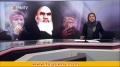 [04 June 13] Imam Jomeini transmitió un mensaje de libertad a todo el mundo - Spanish