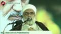 [24th Demise Anniversary Imam Khomaini Karachi] [1 June 2013] Speech H.I. Sheikh Hasan Salahuddin - Urdu