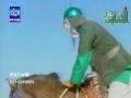 Yab Naz Zehra - Urdu Noha 2005