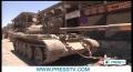 [06 June 13] Syrian army recaptures city of Qusayr - English