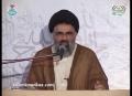[04] افکار امام خمینی Demise Anniversary of Imam Khomeini r.a - Mohammadi Masjid Gulberg 2013 - Urdu
