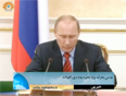 [07 June 13] Russia deploys Naval unit to Mediterranean Sea - Urdu