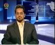 Political Analysis - Zavia-e-Nigah - 30th May 2008 - Urdu