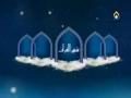 Naseem e Sahar - Sahar Special Program EP05 - HadiTV Urdu