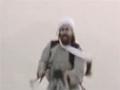 [01] Jâbir ibn Hayyân - Drame - Persian Sub French