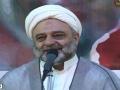 لال سخن: حجت الاسلام والمسلمین فرحزاد - Farsi